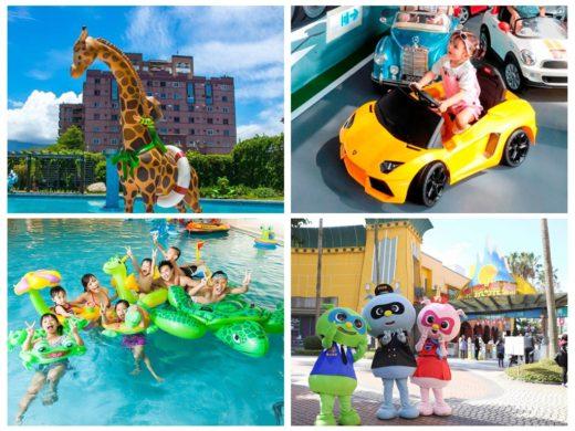 暑假全家出遊必看 全台12家親子度假飯店 各家兒童設施整理