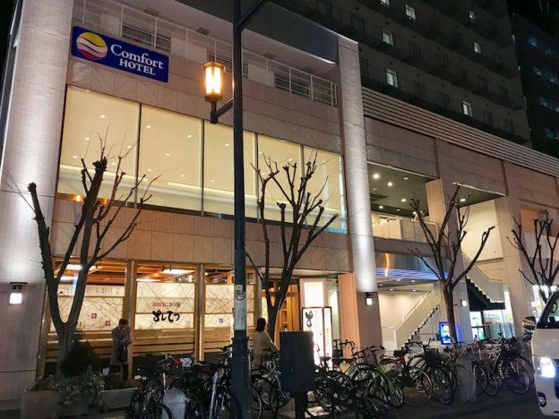 osaka comfort hotel